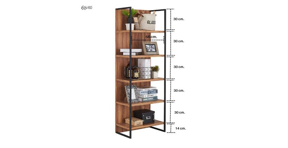 Bricko -L/Tall Cabinet CT60