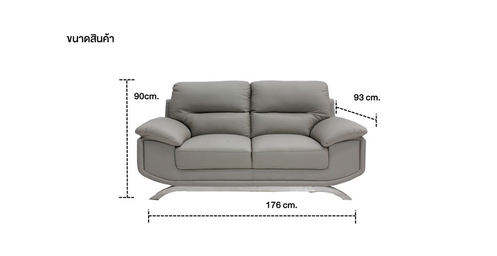 Fumy Sofa 2Seater