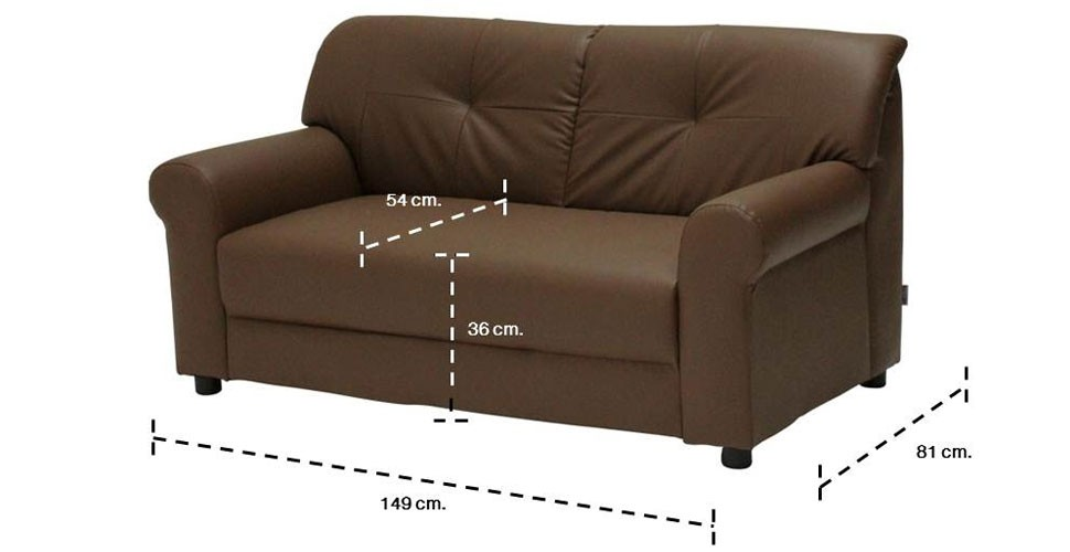 Gunly Sofa 2Seater