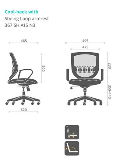ESIE COOL-BACK W/367SHA15N3/LOW BACK OFFICE CHAIR